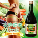 Through and through enzyme liquid 48 hours F Sting