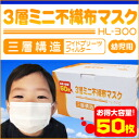 Baby ★ 3-tier mini woven into the cloth mask 50 pairs children's baby dust mask ash health supplies / antibacterial / pollen / surgical and disposable mask / disposable / flu / virus / children / bird flu H7N9 type pm2.5 measures mask n 95 vs solution ma