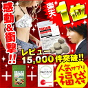 Popular supplements bag ( フォルスリム by Oh booster 1 point + genuine enzymes soft capsules 1 point + カロリパクパク 1 )