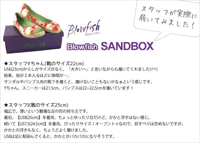 Blowfish【ブローフィッシュ】Sandbox【サンドボックス】ペタンコ サンダル パンプス
