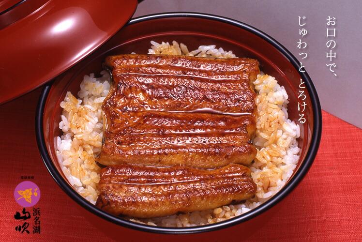 うなぎ 串蒲焼き