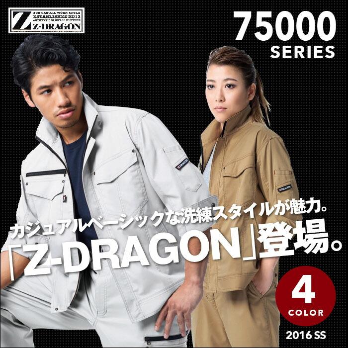 Z-Dragon 2016ǯ���� �����奢��١����å����������