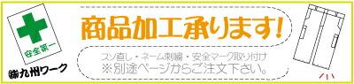 suso_new3.jpg