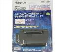 ハピソン Hapyson 선 접착 기 YH-717P fs3gm