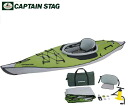 CAPTAIN STAG (captenstag) airframes 1 kayak green MC-1428 boat