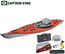 CAPTAIN STAG (captenstag) airframes 1 kayak red MC-1429 boat