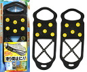 I put it on, and it is used by Snow spikes rubber crampons 滑 らんぞぉ (SLIM) safeguard shoes (shoes)