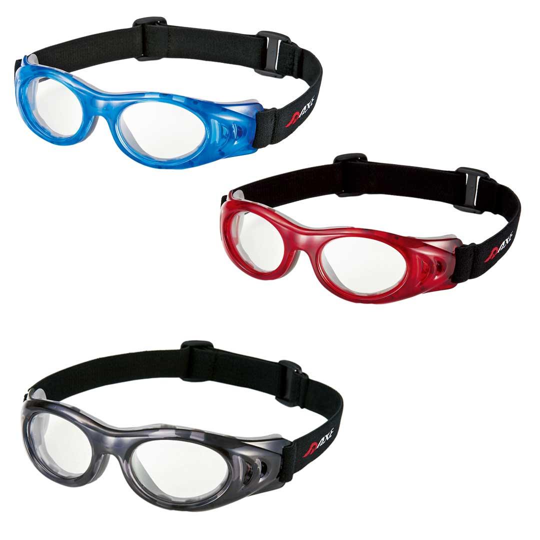 kids sports glasses qsb9  UV400 protection
