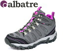 albatre (アルバトル) レディーストレッ walking shoes AL-TS1120 grey / magenta climbing shoes