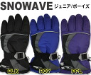SNOWAVE( Snow wave) ski snowboarding youth Boys glove 13B03