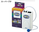 DITE WBC super bug NO.128 air pump