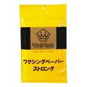 Matsumoto wax vancingpaperst long ACCESSORIES (waxing accessories)