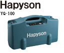 HAPYSON (Hopson) lithium-ion battery pack YQ-100(DC14.8V) 12.6 Ah capacity