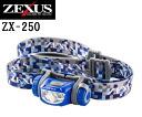 후지쯔 불 체 (フジトウキ) ZEXUS (ゼクサス) ZX ー 250SB 헤드라이트