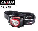 후지쯔 불 체 (フジトウキ) ZEXUS (ゼクサス) ZX ー 270BK 헤드라이트