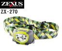 후지쯔 불 체 (フジトウキ) ZEXUS (ゼクサス) ZX ー 270LG 헤드라이트
