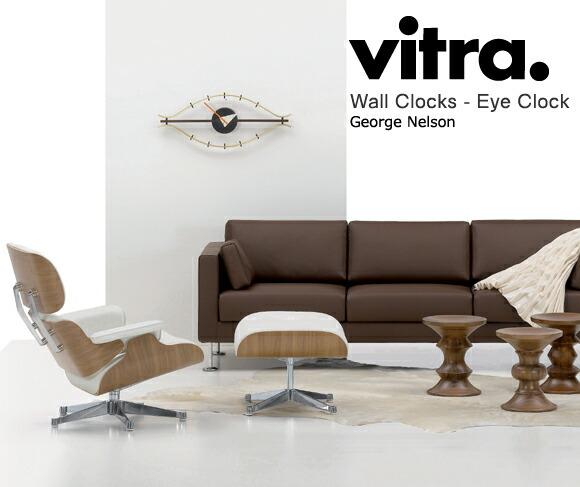 19 6 11 10 00 6 14 9 59 vitra. Black Bedroom Furniture Sets. Home Design Ideas