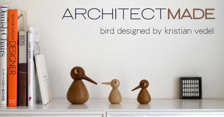 ARCHITECTMADE(アーキテクトメード)「BIRD Large」スモーク
