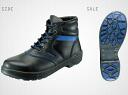 시몬 라이트 안전 단 화 SL22-BL 블랙/블루