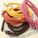 To recycle cut braided string in a simple necklace S-hook fastening. Casual and ethnic styles to recommend! As the bracelet also OK! Bracelets unisex unisex accessory parts ◆ Jitta ( jitter ) ikat accessories [solid]