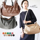 Ladies' bag: Zootie Beads 2-Way Shoulder Bag