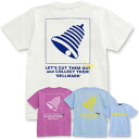 Back style also Vermaak pattern cute braces depends on casual T shirt! Want to volunteer with a unique design and a simple logo カジュアルチャリ Tee points ◆ Vermaak SEND US t-shirt