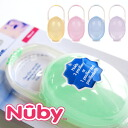 Out also assured! ♪ kind tinted pastel color cute pacifier case hygiene & functionality is excellent! Wrap the head in the crib or stroller, bag, can also carry ◎ pacifier and pacifier holder also OK housing ◆ Nuby ( Nouveau ): pacifier case