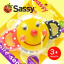 Baby toys which Kuku, briskly and baby love sound. Easy to grasp with both hands come with & with a mirror on the back! Baby baby boys girls Kids Toy toys with mirrors rattle baby ◆ Sassy (sassy) smileyfacerattle