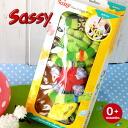 A jolly fellow and pop color baby also devoured ♪ cute toys appeared decorate a stroller from the sassy ◆ Sassy ( sassy ) :Fruit Veggie Wrap