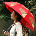 The umbrella ◆ LOVE CHOCO umbrella that the eyes nail of all is dated it in appetizing chocolate