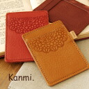 A chip card case using the cowhide which I eat it, and is soft that the taste is given so as to embezzle it if I embezzle it. The / pass holder / leather / Lady's /fs3gm ◆ kanmi. (Kanmi) Koto relay spas case where a small small bird hides in in the flowe