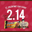 I present it free! To ♪ さ ・ and others, に where is special, and presents the mini-blanket of the pretty pattern that is convenient for carrying to, the first 300 people as for the black sander chocolate to SET…! ? ◆2014 Valentine present coupon 《, please