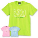 Bell mark logo Tee shirt of 8800Point featuring pop coloring! 8,800 points of charity item ◆ bell mark T-shirt '08 with the advantageous sticker that a volunteer can do it just to wear it