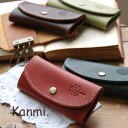 ナチュラルレザーキー holder for thick fluffy gentle touch! Triple the size of both small and large easy-to-fit car key with key hooks / ladies / leather / key key to real leather accessories ◆ kanmi.( Cammy ): ドロップツリーキー case