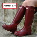 "--""WELLY' familiar and beautiful silhouette of hunter rain boots! United Kingdom Scotland gardening who warrant boots! Even on a rainy day fun caravali also abundance and spring boots ◆ HUNTER: ハンターオリジナル rubber boots"