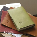 Favorite book also gently hold ♪ handmade writer Cammy appeared in paperback size was smaller than trees bookmark with cowhide leather items ◆ kanmi.( Cammy ): ドロップツリー book cover