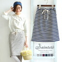 A 16/= T-cloth horizontal stripe cotton skirt of sun Tete! Accent ♪ / horizontal stripes / knee length / beauty A-line trapezoid skirt / constant seller bottoms / relaxation casual / ナチュ かわ ◆ Saintete where a brand tag of sun Tete of the back pocket is c