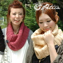 There is a neck warmer scarf and scarf to tired new! Just wear the US plus warmth and opulence in the neck was the アクリルウォーマー is cute even if off shoulder ♪ ◆ Petica: バルキーニットネックウォーマー
