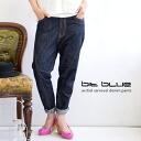 Exquisite 3D draping! bitblue classic women's harem pants men and women cum for jeans pencil pants tapered denim mens Womens salad boy friend denim ◆ bit blue (Bitburg): aktirusalel denim pants
