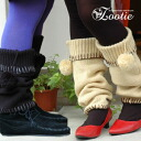 "I appear because of great popularity again this year! ""Our store perfection original"" sticks plonk; a leg warmer! Very much in the fall and winter up-and-coming hot item ◆ Zootie to be able to use for the knit boots sense that a good sloppy fee"
