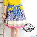 The beautiful handwoven ethnic pattern skirt which can be called the work of art! Handmade product knee-length Mexican gathered skirt / knee-length / half length /fs3gm ◆ ARTESANIA (アルテサニア) of the dyeing with vegetable dyes using the splash-patterned clo