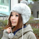 The fur cap with the ear expectation that I want to be involved in unintentionally! A design overturning to an ear improves a young girl degree more! The bonbon which I thrust earlier of the race of the fake leather is trapper knit cap ◆ roen bonbon fur