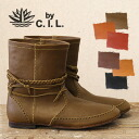 Decorate the ankles braid lace cowhide leather boots! In real leather out taste as if you wear if you wear yourself just a little ◎ short boots / MIDI-length / women's / low heel / pettanko pettanko / spring boots ◆ the C.I.L.( IEL ): レザーブレードコード short bo
