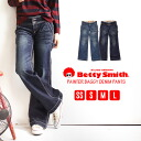 Beautiful legs and leg length effect ballistic! Work detail-packed full of playful real vintage machining very popular classic baggy pants / jeans/g Pan / ベティースミス ◆ Betty Smith Betty ( Smith ): ペインターバギー denim pants
