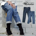 A Kansai girl's style exp.29 publication! The hem diaphragm type denim underwear featuring a sloppy silhouette is affectation っちゃおう ◆ Zootie in fashion girls with the jeans which were treated ♪ crease-making processing and wash processing by the Lady's t