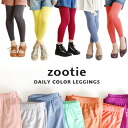 Basic solid color leggings! Cute color tights sense staple leg wear womens fashion simple pants casual full-length store Rakuten ◆ zootie (SETI): ☆ events during ☆ daily color leggings