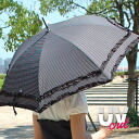 Sunny day or rainy day Kore I CHOW gokigen in one umbrella. parasol classy sweetness understated ruffles with a narrow border of the basic color is UV cut against a great shine for both Casa ◆ double frill border umbrellas
