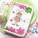 "It is a storing beautiful woman with one this! The case of the quilting place that popular character of the Daikanyama ""Carly collection"", モニーク of the girl were embroidered on is enhancement item ◆ Curly Collection which safekeeping & compa"