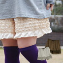 Underwear ◆ w closet of magic improving a young girl degree at a stretch the short pants of the cloth with the glossiness can regulate the waist a little, and to be able to mix-and-match as petticoat underwear that the appearance was silky from ♪ double