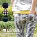 Beauty leg of it feeling like the edgy stretch leggings pants skinny pants! Choose from black gingham hot & Watch & Tartan skinny check pattern pants and パギンス ◆ Betty Smith Betty ( Smith ): チェックスリム pants